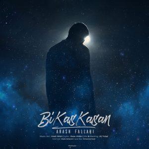 نامبر وان موزیک | دانلود آهنگ جدید Arash-Fallahi-Bi-Kas-Kasan-300x300