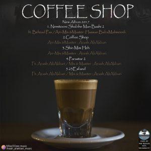 نامبر وان موزیک | دانلود آهنگ جدید Milad-30zer-Coffee-Shop-300x300