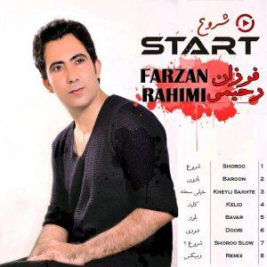 نامبر وان موزیک | دانلود آهنگ جدید Farzan-Rahimi-Shoroo-300x300
