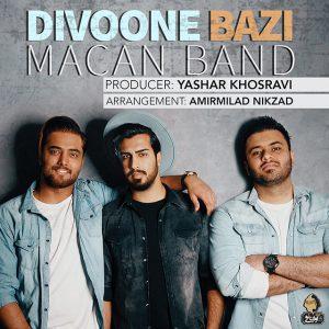 نامبر وان موزیک | دانلود آهنگ جدید Macan-Band-Divoone-Bazi-300x300