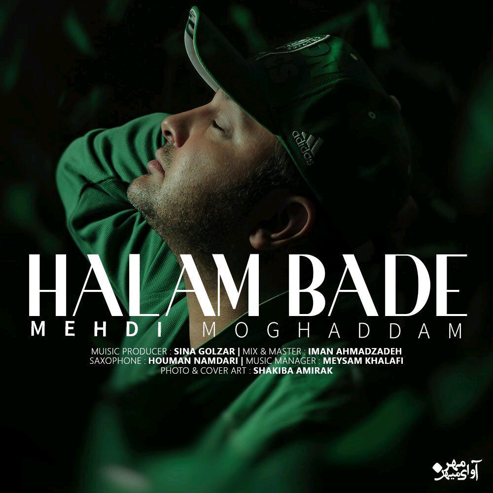 نامبر وان موزیک   دانلود آهنگ جدید Mehdi-Moghaddam-Halam-Bade