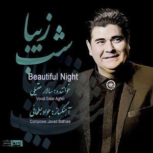 نامبر وان موزیک | دانلود آهنگ جدید Salar-Aghili-Shabe-Ziba-300x300