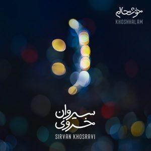 نامبر وان موزیک | دانلود آهنگ جدید Sirvan-Khosravi-Khoshhalam-300x300