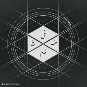 نامبر وان موزیک | دانلود آهنگ جدید Various-Artists-Hasht-Ghadam-300x300