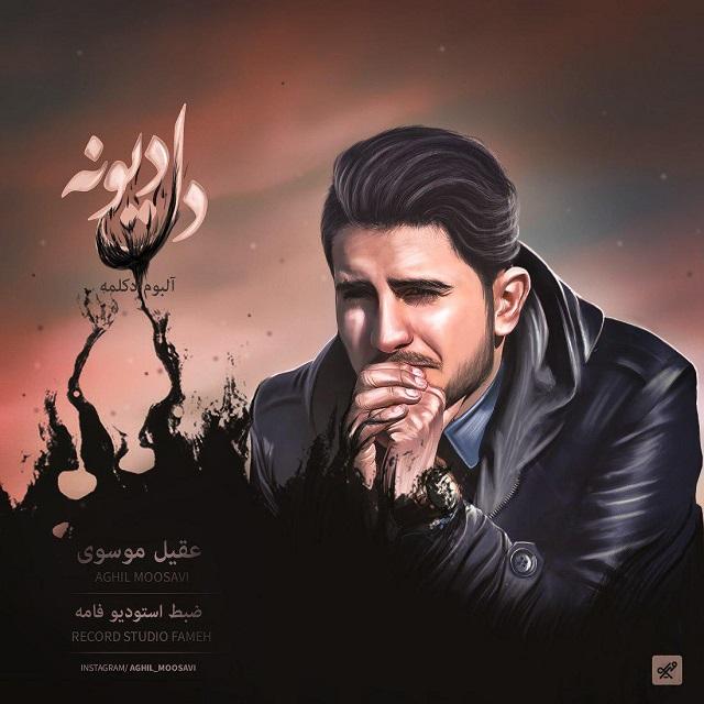 Rating: darya mousavi telegram channel