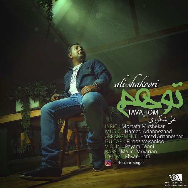 نامبر وان موزیک | دانلود آهنگ جدید Ali-Shakoori-Tavahom