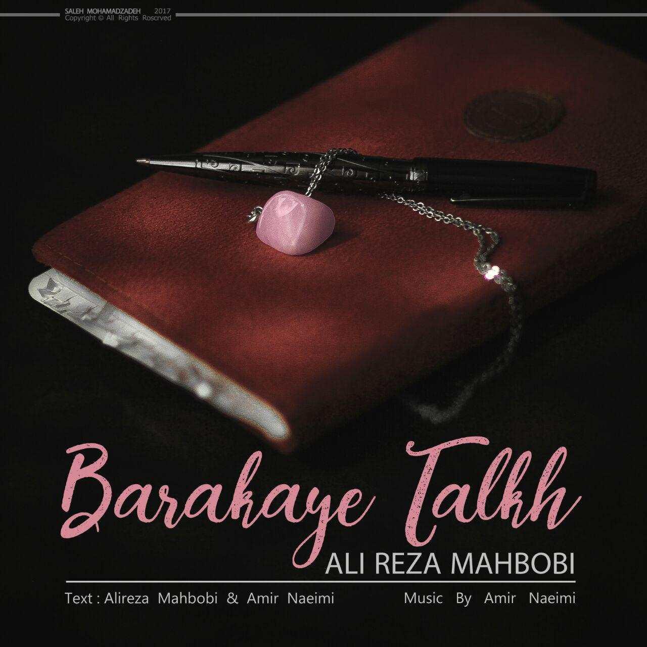 نامبر وان موزیک | دانلود آهنگ جدید Alireza-Mahbobi-Barakaye-Talkh