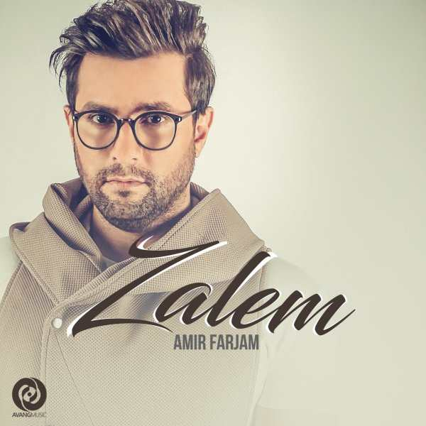 نامبر وان موزیک | دانلود آهنگ جدید Amir-Farjam-Zalem