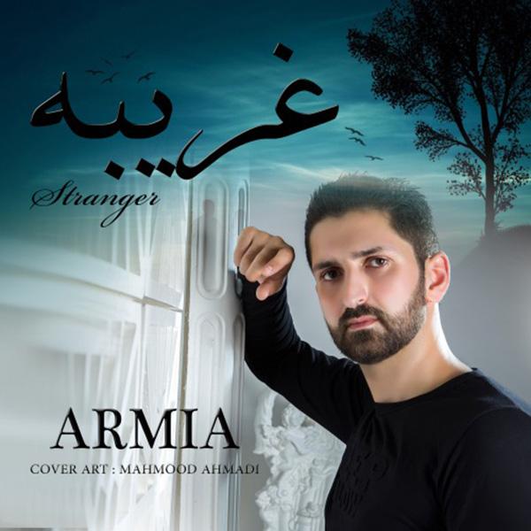 نامبر وان موزیک | دانلود آهنگ جدید Armia-Gharibeh
