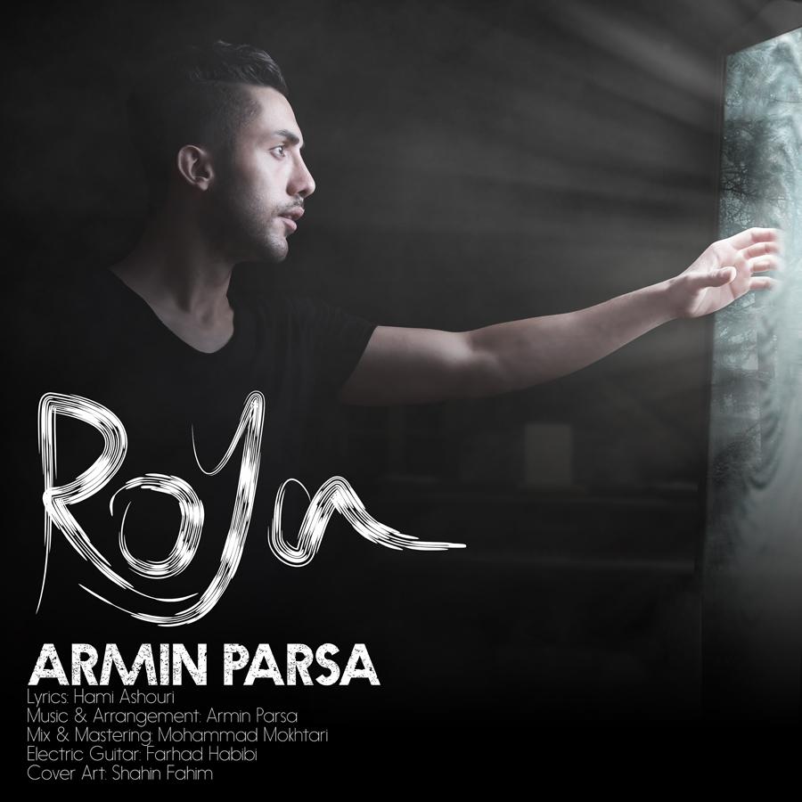 نامبر وان موزیک | دانلود آهنگ جدید Armin-Parsa-Roya