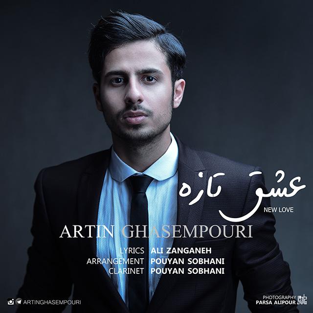 نامبر وان موزیک | دانلود آهنگ جدید Artin-Ghasempouri-Eshghe-Taze