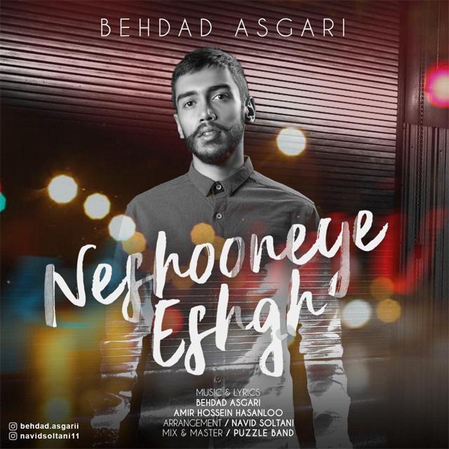 نامبر وان موزیک | دانلود آهنگ جدید Behdad-Asgari-Neshoneye-Eshgh