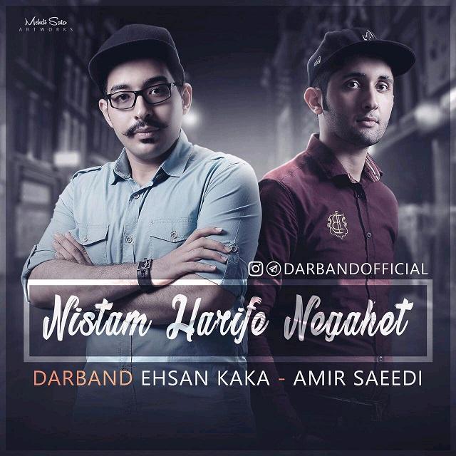 نامبر وان موزیک | دانلود آهنگ جدید Darband-Nistam-Harife-Negahet