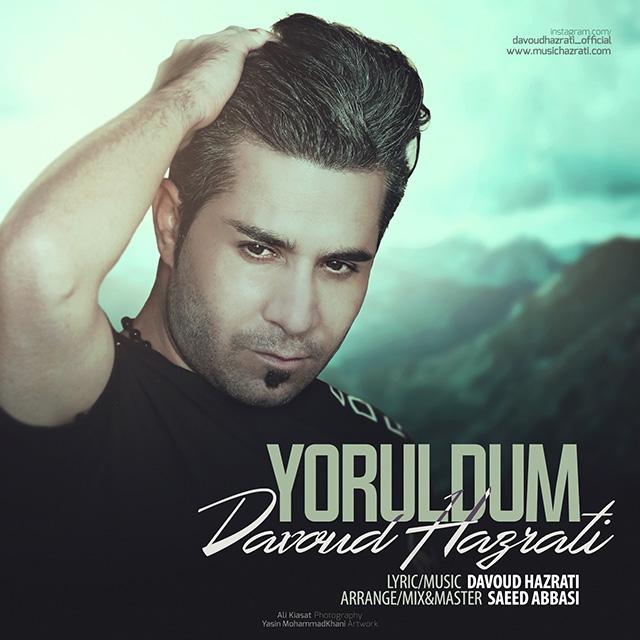 نامبر وان موزیک | دانلود آهنگ جدید Davood-Hazrati-Yoruldum