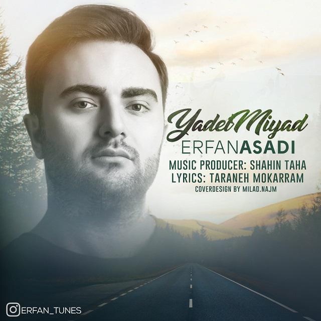 نامبر وان موزیک | دانلود آهنگ جدید Erfan-Asadi-Yadet-Miad