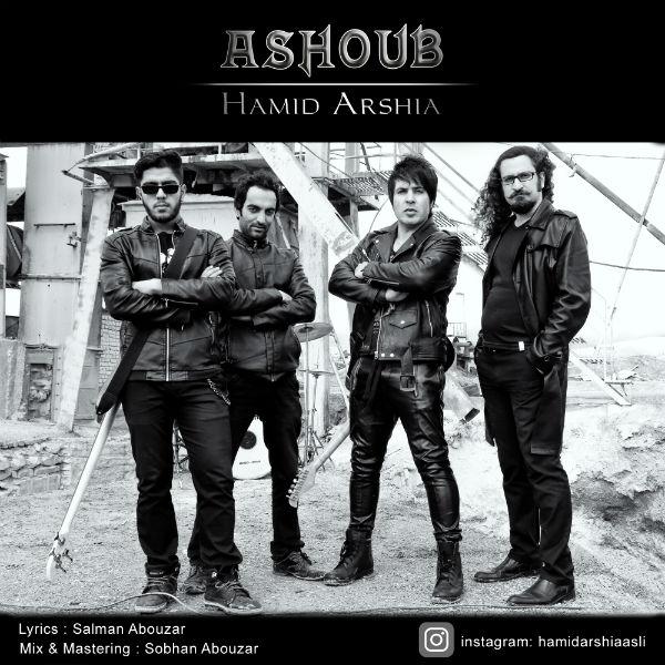 نامبر وان موزیک | دانلود آهنگ جدید Hamid-Arshia-Ashoub