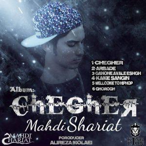 نامبر وان موزیک | دانلود آهنگ جدید Mehdi-Shariat-Chegher-300x300