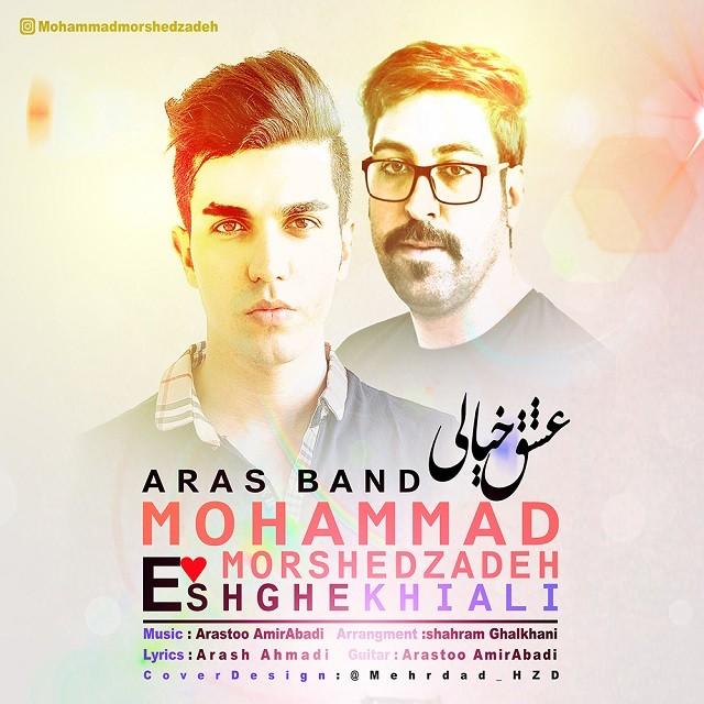 نامبر وان موزیک | دانلود آهنگ جدید Mohammad-Morshedzadeh-Eshghe-Khiali