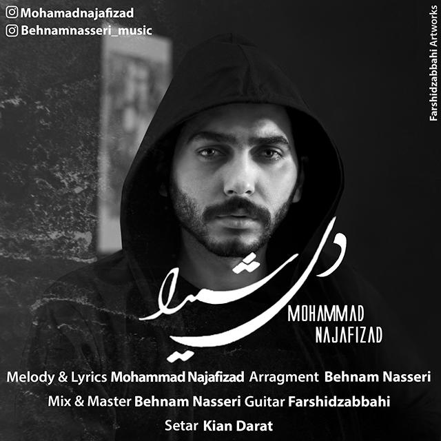 نامبر وان موزیک   دانلود آهنگ جدید Mohammad-Najafizad-Dele-Sheyda