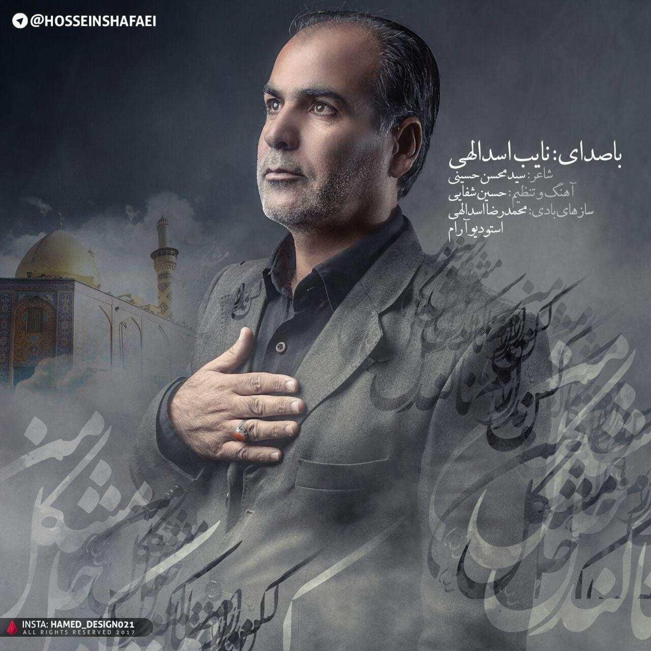 نامبر وان موزیک   دانلود آهنگ جدید Nayeb-Asadollahi-Kas-Nadaram