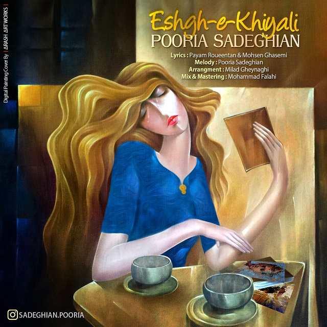 نامبر وان موزیک | دانلود آهنگ جدید Pooria-Sadeghian-Eshghe-Khiyali