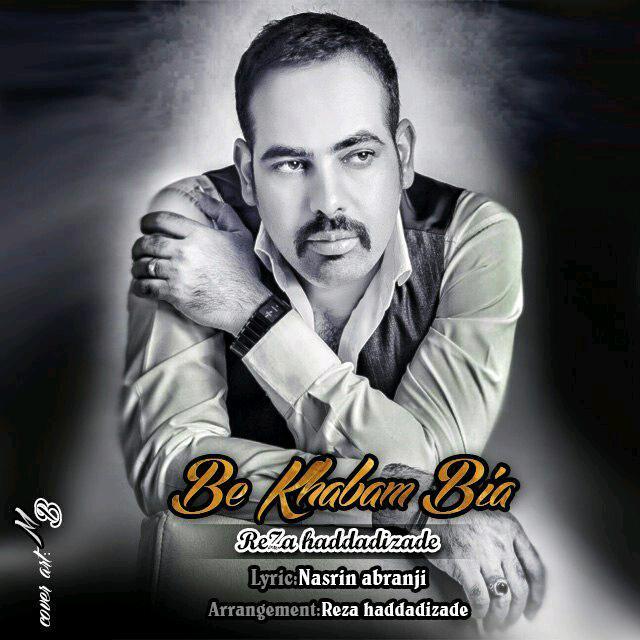 نامبر وان موزیک | دانلود آهنگ جدید Reza-Haddadizade-Ayad-Be-Khabam-Bia-640