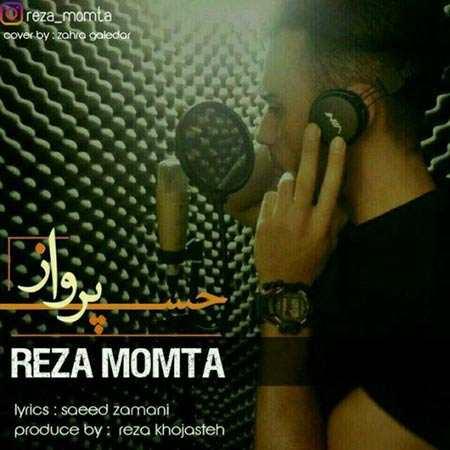 نامبر وان موزیک | دانلود آهنگ جدید Reza-Momta-Hesse-Parvaz
