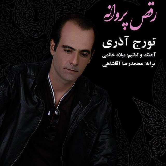 نامبر وان موزیک | دانلود آهنگ جدید Tooraj-Azari-Raghse-Parvaneh