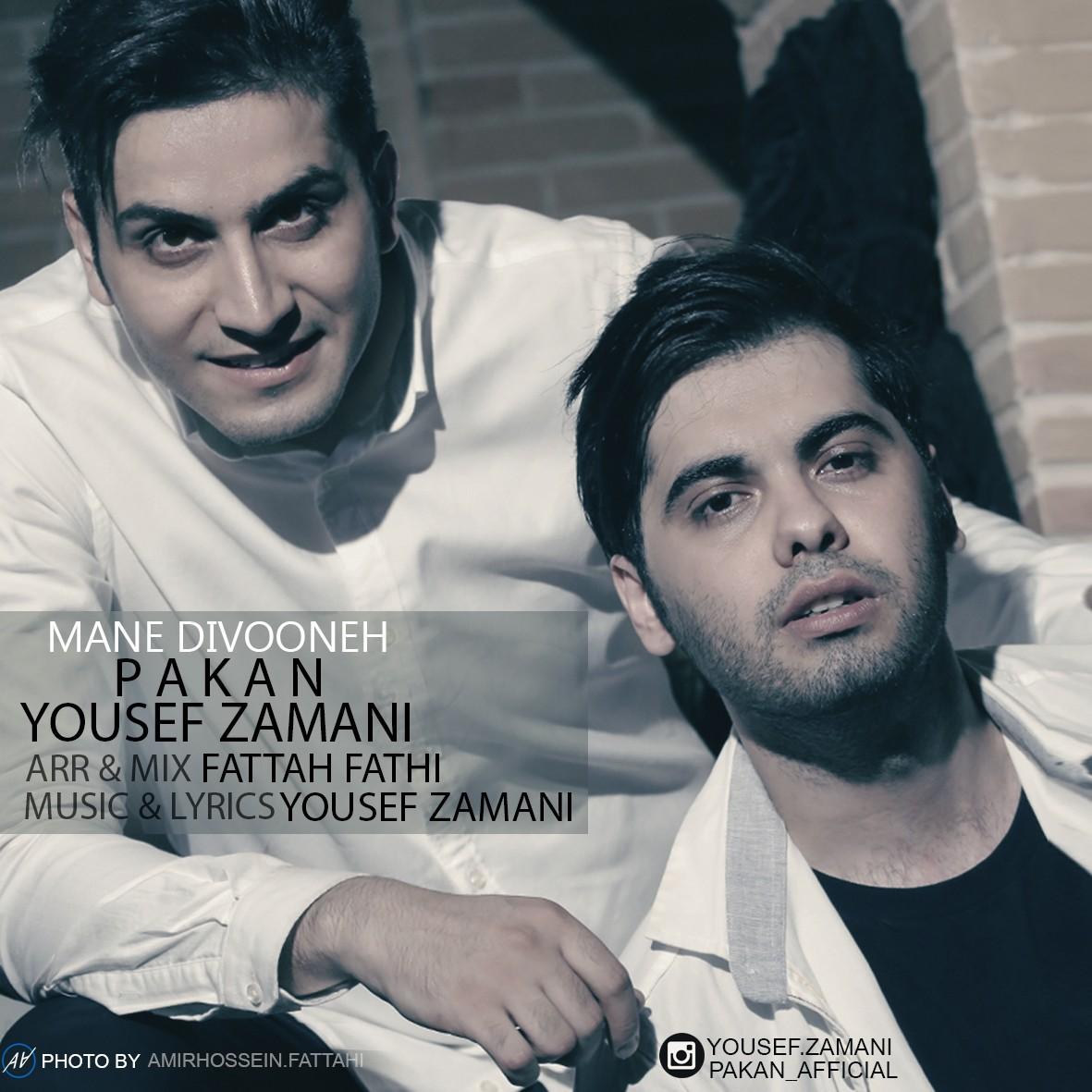 نامبر وان موزیک | دانلود آهنگ جدید Yousef-Zamani-Mane-Divooneh-Ft-Pakan