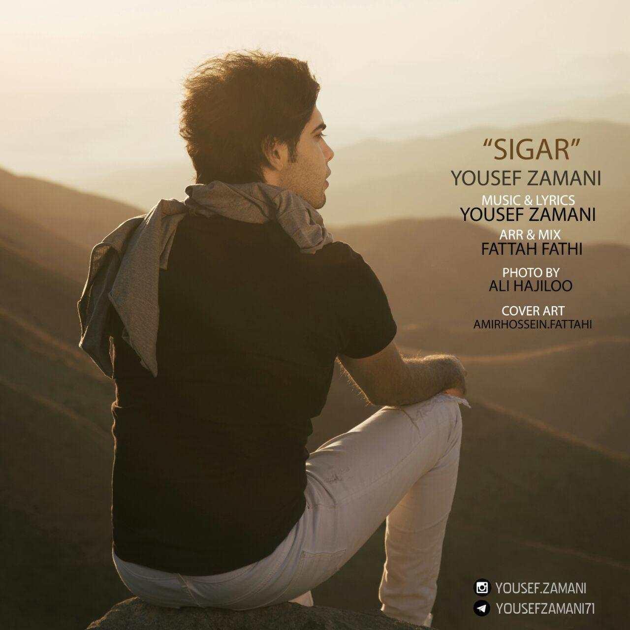 نامبر وان موزیک | دانلود آهنگ جدید Yousef-Zamani-Sigar