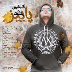 نامبر وان موزیک | دانلود آهنگ جدید Afshin-Azari-Paeiz-300x300