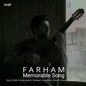نامبر وان موزیک | دانلود آهنگ جدید Farham-300x300