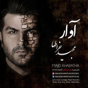 نامبر وان موزیک | دانلود آهنگ جدید Majid-Kharatha-Avar-300x300