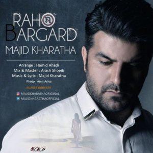 نامبر وان موزیک | دانلود آهنگ جدید Majid-Kharatha-Raho-Bargard-300x300