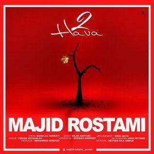 نامبر وان موزیک | دانلود آهنگ جدید Majid-Rostami-2-Hava-300x300