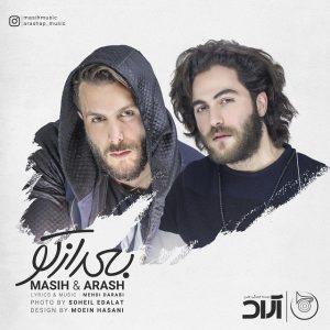 نامبر وان موزیک   دانلود آهنگ جدید Masih-Arash-Ap-Bad-Az-To-300x300