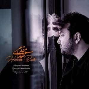 نامبر وان موزیک   دانلود آهنگ جدید Mehdi-Moghaddam-Halam-Bade-300x300