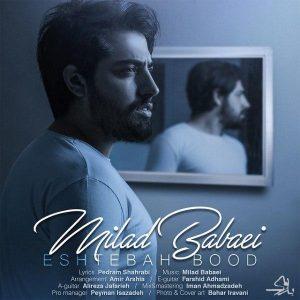 نامبر وان موزیک   دانلود آهنگ جدید Milad-Babaei-Eshtebah-Bood-300x300