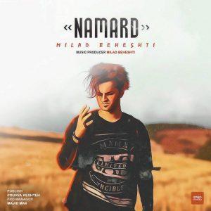 نامبر وان موزیک | دانلود آهنگ جدید Milad-Beheshti-Namard-300x300