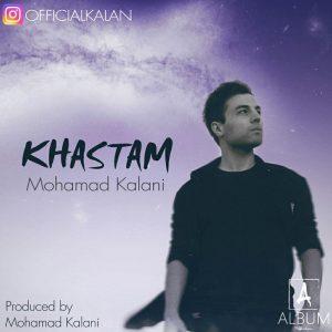 نامبر وان موزیک | دانلود آهنگ جدید Mohamad-Kalani-Khastam-300x300