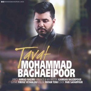 نامبر وان موزیک | دانلود آهنگ جدید Mohammad-Baghaeipoor-Tavaf-300x300