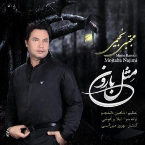 نامبر وان موزیک   دانلود آهنگ جدید Mojtaba-Najimi-Mesle-Baroon-300x300