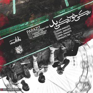 نامبر وان موزیک | دانلود آهنگ جدید PaRaZiT-Yeki-Khoob-Yeki-Bad-300x300