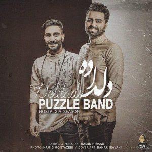 نامبر وان موزیک | دانلود آهنگ جدید Puzzle-Band-Deldade-300x300