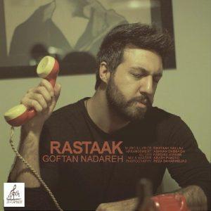 نامبر وان موزیک | دانلود آهنگ جدید Rastaak-Goftan-Nadareh-300x300