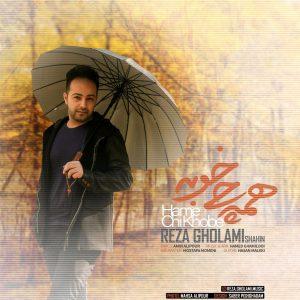 نامبر وان موزیک   دانلود آهنگ جدید Reza-Gholami-Hame-Chi-Khoobe-300x300