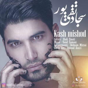 نامبر وان موزیک   دانلود آهنگ جدید Sajad-Taghipour-300x300