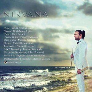 نامبر وان موزیک   دانلود آهنگ جدید Samir-Mirzakhani-Nirvana-300x300