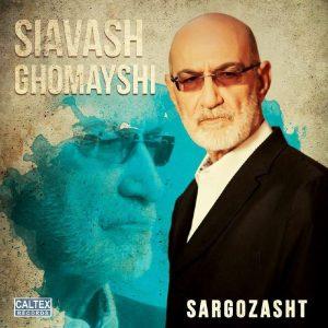 نامبر وان موزیک | دانلود آهنگ جدید Siavash-Ghomayshi-Sargozasht-1-300x300