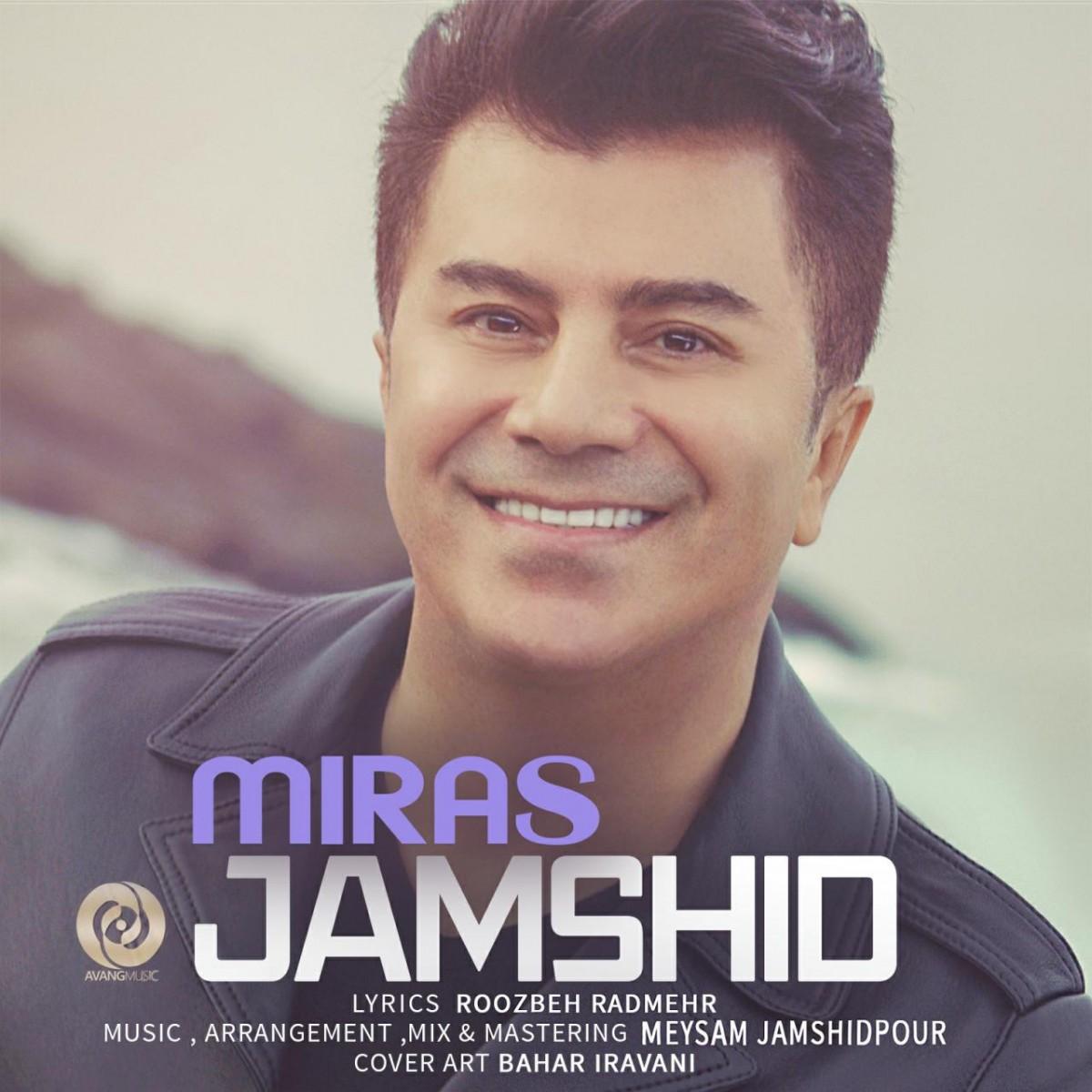 نامبر وان موزیک | دانلود آهنگ جدید Jamshid-Miras